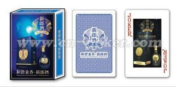 扑克牌印刷厂图片