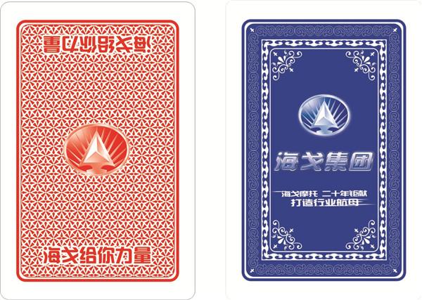 广告扑克牌图片